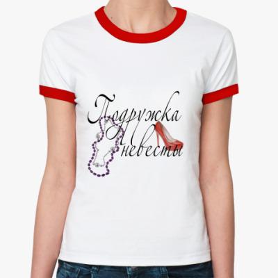 Женская футболка Ringer-T Невеста и подружки