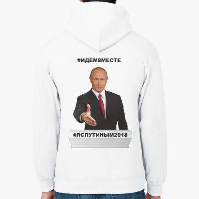 Толстовка худи Путин В.В.