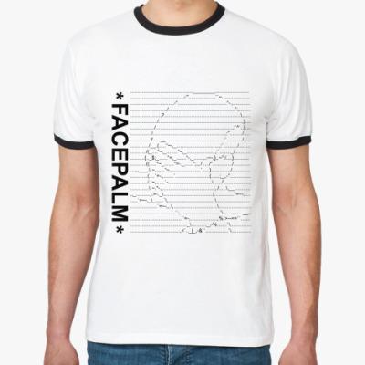 Футболка Ringer-T  Facepalm ASCII