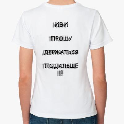 ШТИРЛИЦ, ЛСЭ