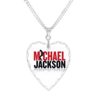 Кулон 'сердце' Майкл Джексон