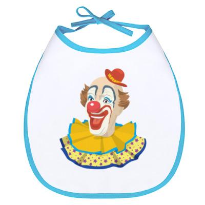 Слюнявчик Clown