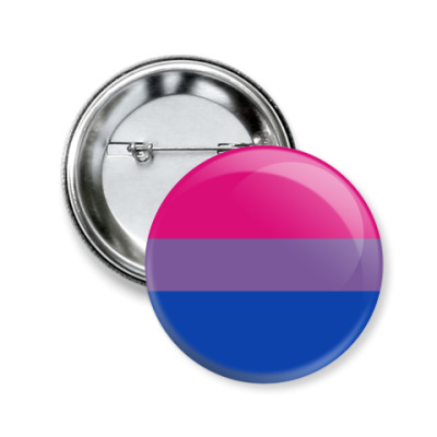 Значок 50мм Бисексуальность