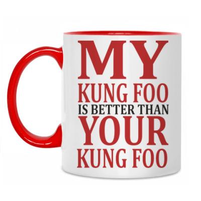 Кружка Мое кунг фу лучше твоего!