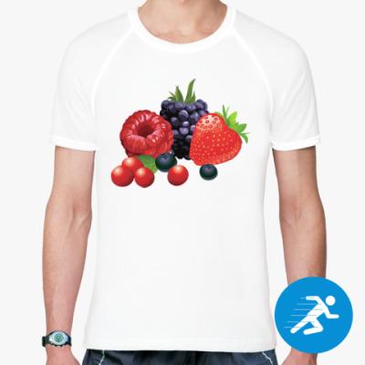 Спортивная футболка Ягоды