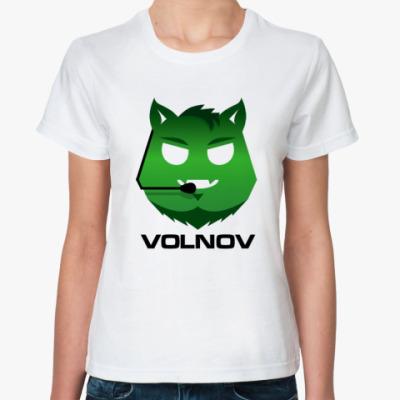 Классическая футболка Призрак Вольнова