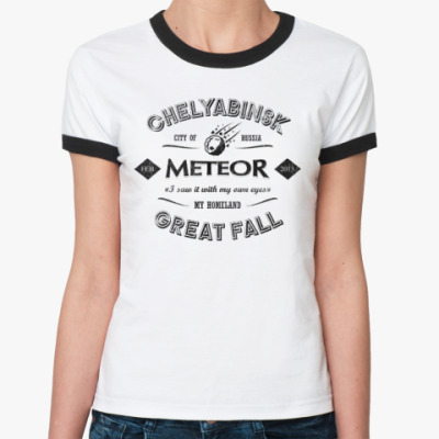 Женская футболка Ringer-T Метеоретро. Челябинск.