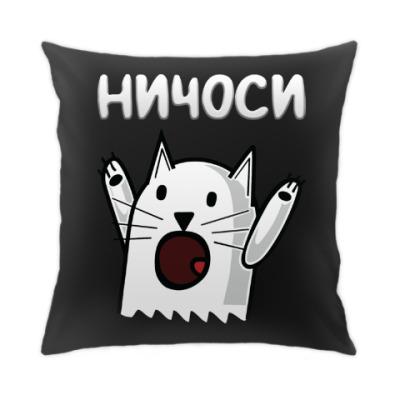 Подушка Ничоси Кот