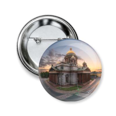 Значок 50мм Санкт- Петербург
