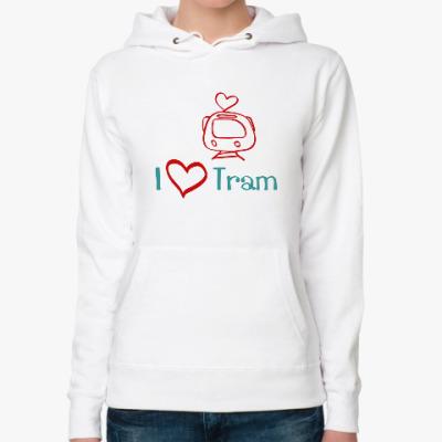 Женская толстовка худи Я люблю трамвай