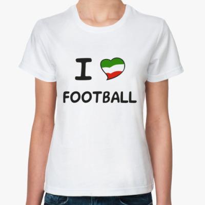Классическая футболка Я люблю итальянский футбол