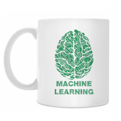 Кружка MACHINE LEARNING ~ МОЗГ