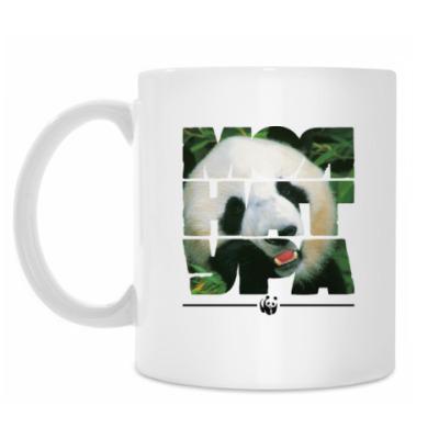 Кружка WWF. Моя натура - Панда!