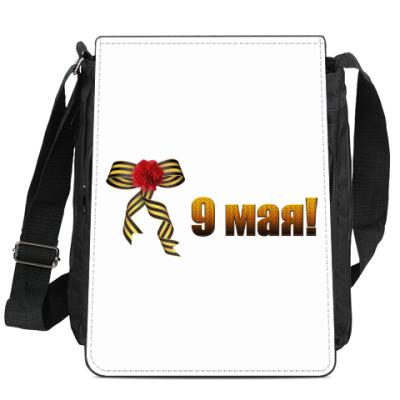 Сумка-планшет 9 мая