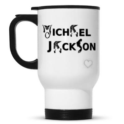 Кружка-термос Майкл Джексон