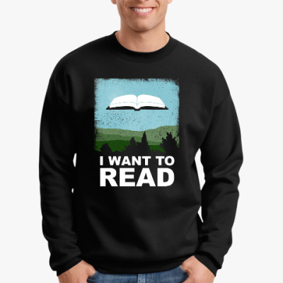 Свитшот I want to read Чтение