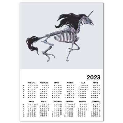 Календарь Скелет Единорога