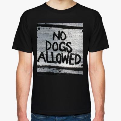 Футболка no dogs