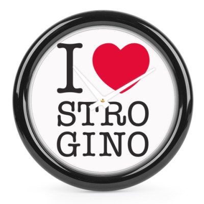 Часы I ♥ Strogino
