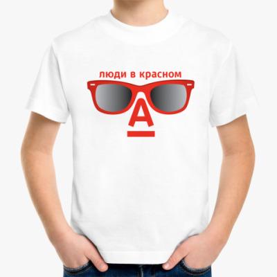 Детская футболка Люди в красном