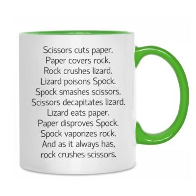 rock paper scissors lizard spock mug