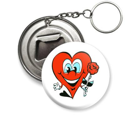 Брелок-открывашка сердце