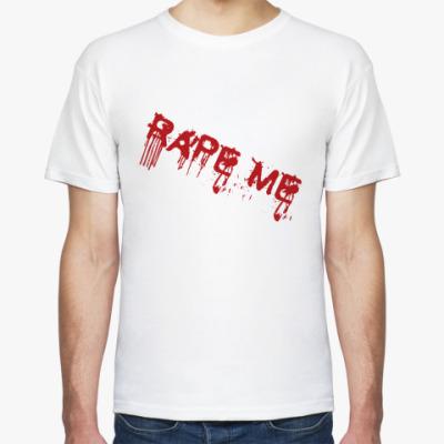 Футболка Rape me