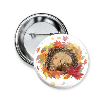 Значок 50мм Осень. Ежик. Осенняя листва
