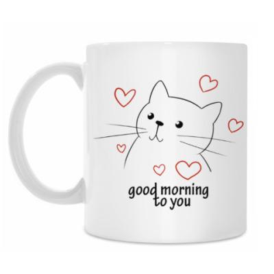 Кружка Кот Доброе утро