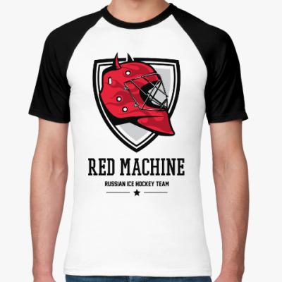 Футболка реглан Red machine
