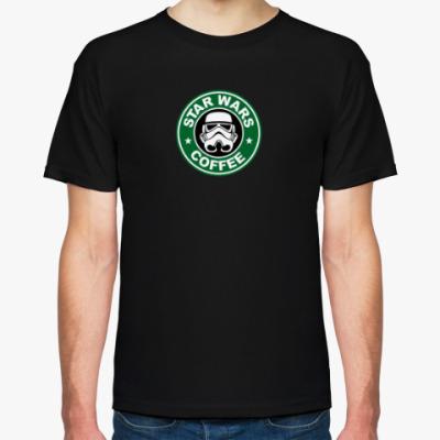 Футболка Star Wars Coffee