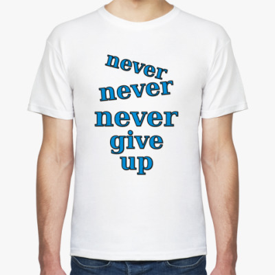 Футболка Never give up