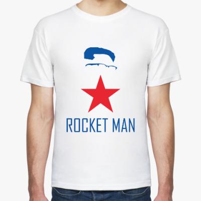 Футболка Rocket man