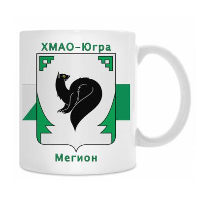 г. Мегион