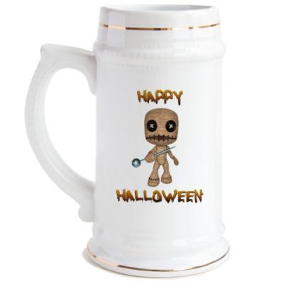 Пивная кружка Хеллоуин