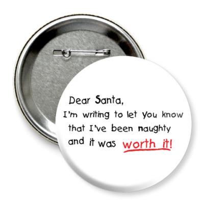 Значок 75мм Dear Santa, I've been naughty