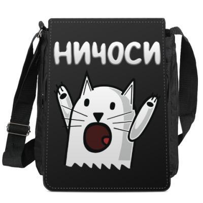 Сумка-планшет Ничоси Кот