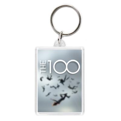Брелок The 100