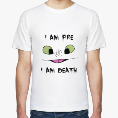 Футболка I Am Fire I Am Death