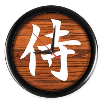 Настенные часы Иероглиф Самурай