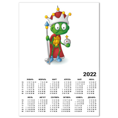 Календарь Добрый Черепашонок Король