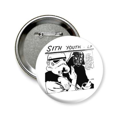 Значок 58мм Sith Youth
