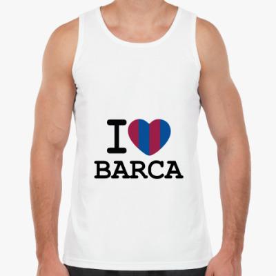 Майка I Love Barca