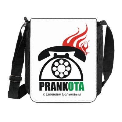 Сумка на плечо (мини-планшет) PrankPhone