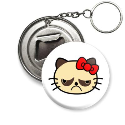 Брелок-открывашка Grumpy Kitty
