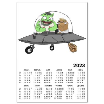 Календарь Неопознаный Летающий Шамиль