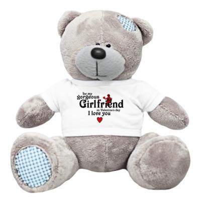 Плюшевый мишка Тедди На день  Валентина