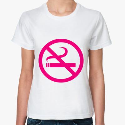 Классическая футболка не курить