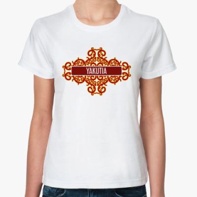 Классическая футболка Yakutia / Якутия