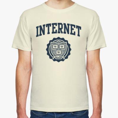 Футболка Интернет